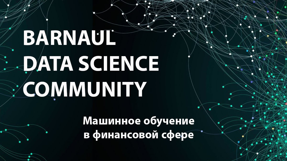 Data Science Meetup #11