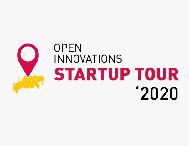Open Innovation Startup Tour